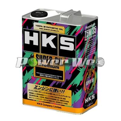 [52001-AK100] HKS / スーパーオイル プレミアム 7.5W-55 20L