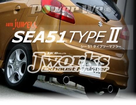 [SEII-003] Jworks SEA51 タイプ2 マフラー セルボ ターボ HG21 K6A H18.11~H22.03