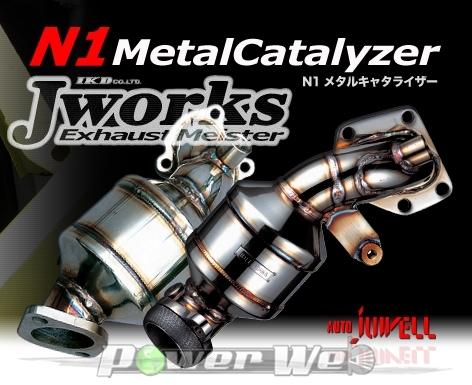 [NCEX-002] Jworks N1 メタルキャタライザー((エキマニ)付) エッセ L235