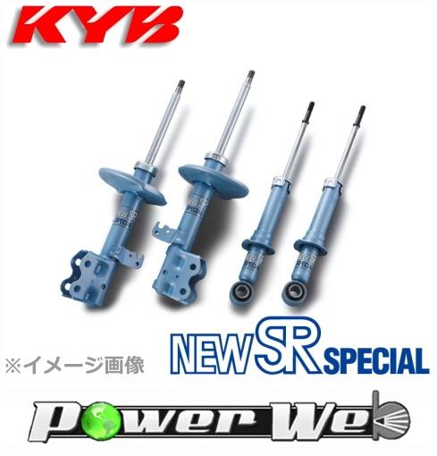 [NST5126R・L / NSG9134] KYB NEW SR SPECIAL ショック 1台分セット ランサー・ミラージュ CA3A 1991/07~1995/08:パワーウェブ2号店