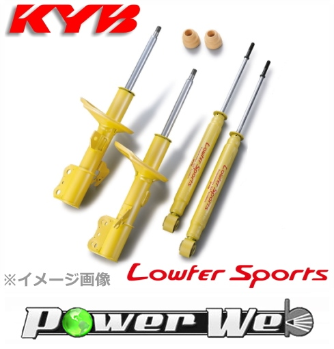 [WSF2048 / WSF2049] KYB Lowfer Sports ショック 1台分セット ノア SR50G 1996/10~