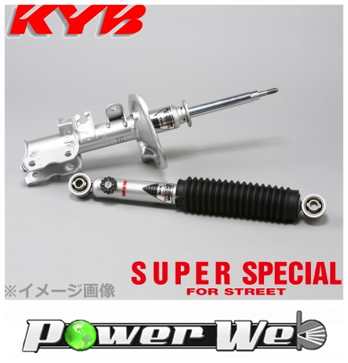 [SST5210R.L / SSB2045] KYB Super Special for Street ショック 1台分セット エルグランド AVE50 1997.05~2000.08