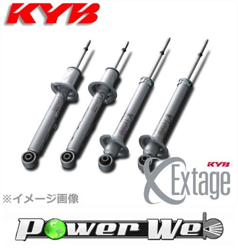 EEK9317R.L EEK5804 KYB Extage ショック 1台分セット GS350 250 GRL10 2012.01~ 七五三 音楽会 48時間限定ポイント