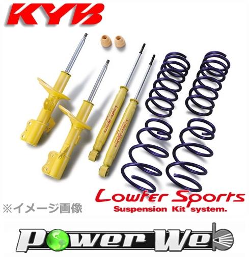 [LKIT-RA1] KYB Lowfer Sports Kit 1台分セット プレオ RA2(FF,4WD)※除くABS車 1998.10~