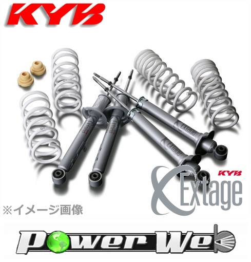 [EKIT-ATH20W] KYB Extage Kit 1台分セット アルファード ハイブリッド・ヴェルファイア ハイブリッド ATH20W 2011.11~