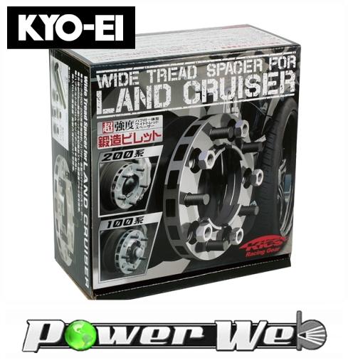 [5525W1] KYO-EI ワイドトレッドスペーサー ランドクルーザー100/200系専用 M14×P1.5 150 5穴 110mm 25mm 2枚