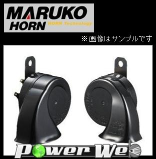 引出物 BGD-6 丸子警報機 マルコホーン スーパーローホーン 12V専用 ブランド品 ブラック