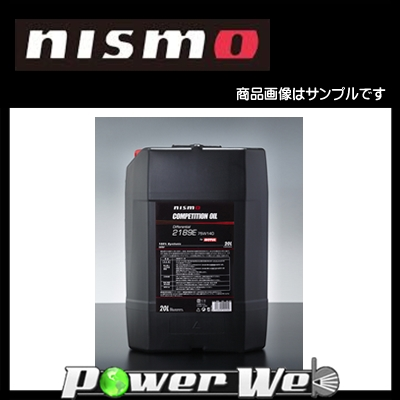NISMO (ニスモ) MOTUL製 COMPETITION OIL type 2189E 75W140 化学合成油 デフオイル 20L(ペール) [KLD75-RS42P]