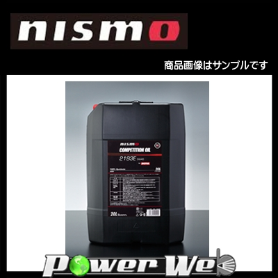 NISMO (ニスモ) MOTUL製 COMPETITION OIL type 2193E 5W40 化学合成油 エンジンオイル 20L(ペール) [KL050-RS40P]