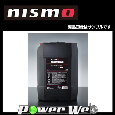 NISMO (ニスモ) MOTUL製 COMPETITION OIL type 2212E 15W50 化学合成油 エンジンオイル 20L(ペール) [KL150-RS53P]