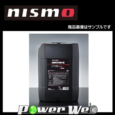 NISMO (ニスモ) MOTUL製 COMPETITION OIL type 2108E 0W30 化学合成油 エンジンオイル 20L(ペール) [KL000-RS33P]