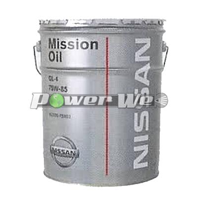 [KLD26-75802] 日産純正 ミッションオイル GL-4 75W-85 荷姿:20L(ペール)
