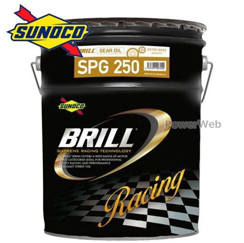 SUNOCO BRILL GEAR SPG250 ギアオイル 85W-250相当 全合成油 (20L)
