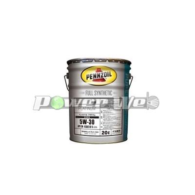 Pennzoil プラチナム 5W-30 SN/GF5 化学合成油 20L