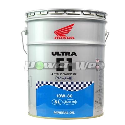 ホンダ純正オイル ウルトラ E1 バイク用エンジンオイル SL 10W-30 20L