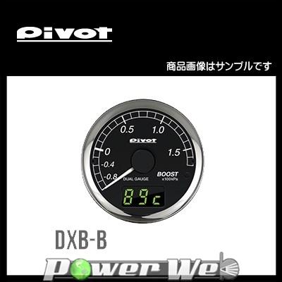PIVOT (ピボット) デュアルゲージDX(ブースト) [DXB-B]