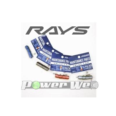 送料無料 ブルーアルマイト 74150000401BL 限定特価 RAYS NEWロゴ 完全送料無料 BL アルミバルブキャップ ブルー 4個セット