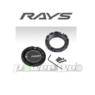 [61025758001BK] RAYS センターキャップセット 57TRANSCEND スモールリング BK(ブラック/PCD:100用) 4個セット
