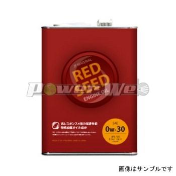 RED SEED(レッド シード) エンジンオイル スポーツモデル 0W-30 SN 化学合成油 品番:RS-LS20 20L(ペール)