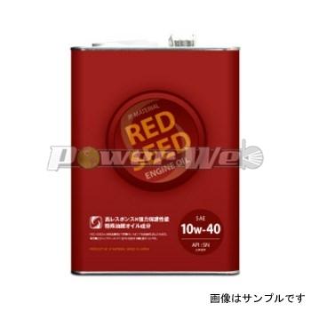 RED SEED(レッド シード) エンジンオイル エコモデル 10W-40 SN 化学合成油 品番:RS-TB01 1ケース(1L×12缶)