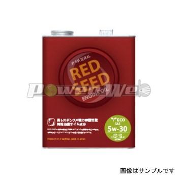 RED SEED(レッド シード) エンジンオイル 軽自動車専用 5W-30 SN 化学合成油 品番:RS-KS03 1ケース(3L×6缶)