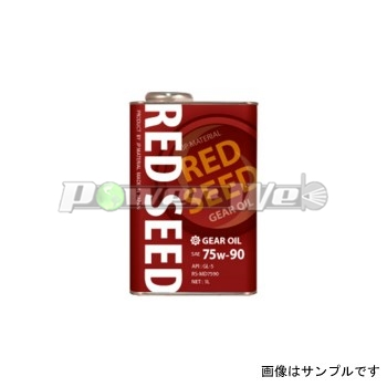 RED SEED(レッド シード) ギアオイル 75W-90 GL-5 化学合成油 品番:RS-MD7590 1ケース(1L×12缶)