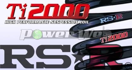 [T941TW] RSR Ti2000 DOWN ダウンサス 1台分セット ヴェルファイア GGH30W 27/1~ FF 2GR-FE 3500 NA