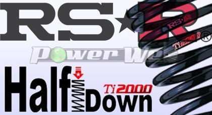 【待望★】 [H403THD] RSR Ti2000 HALF DOWN ダウンサス 1台分セット NBOX+カスタム JF1 24/7~ FF S07A 660 TB, 【正規販売店】 4ca57d77