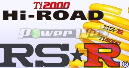 [N750THIR] RSR Ti2000 Hi-Road ダウンサス 1台分セット エルグランド ALE50 9/5~12/7 FR VG33E 3300 NA