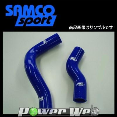高品質ラジエターホース ホースバンド付 SAMCO サムコ クーラントホースバンドセット OUTLET SALE 通販 激安 レクサス IS-F 2UR 40TCS535 USE20 C