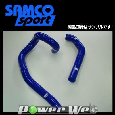 SAMCO (サムコ) クーラントホース&バンドセット トヨタ スープラ MA70 7M-GTE [40TCS376/C]
