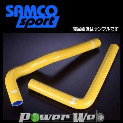 SAMCO (サムコ) クーラントホース&バンドセット トヨタ ソアラ JZZ30 1JZ-GTE [40TCS88/C]