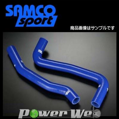 SAMCO (サムコ) クーラントホース&バンドセット トヨタ セリカGT4 4×4 ST205 3S-GTE [40TCS213/C]