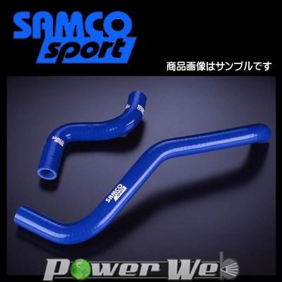 SAMCO (サムコ) クーラントホース&バンドセット トヨタ スターレット EP82 4E-FTE [40TCS61/C]