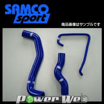 SAMCO (サムコ) クーラントホース&バンドセット 日産 スカイラインクーペ CPV35 VQ35DE [40TCS339/C]