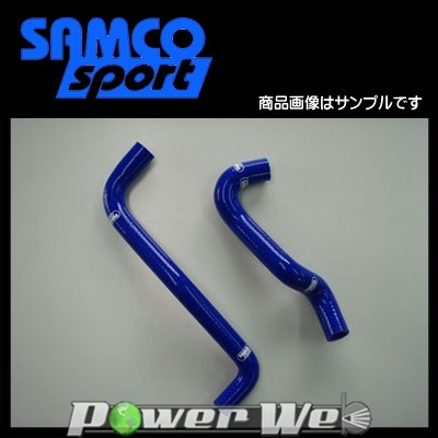 SAMCO (サムコ) クーラントホース&バンドセット 日産 マーチ AK12 CR12DE [40TCS240/C]