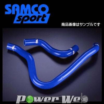 SAMCO (サムコ) クーラントホース&バンドセット ホンダ アコード/トルネオSiR CF4/CH9 F20B [40TCS178/C]