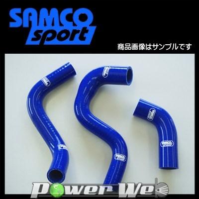 SAMCO (サムコ) クーラントホース&バンドセット スズキ スイフト ZC32S M16A [40TCS567/C]