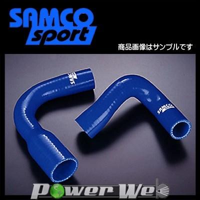 SAMCO (サムコ) クーラントホース&バンドセット ALFAROMEO GTVジュリア 1600 [40TCS118/C]
