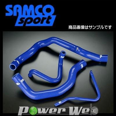SAMCO (サムコ) クーラントホース&バンドセット BMW NEW MINI R50/R52/R53クーパーS [40TCS245/C]