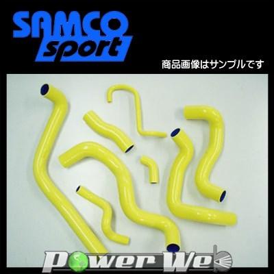 SAMCO (サムコ) クーラントホース&バンドセット BMW NEW MINI R56/クーパーS 1.6ターボ MF16 07/2- [40TCS382/C]