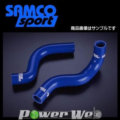 SAMCO (サムコ) クーラントホース&バンドセット LANCIA デルタインテグラーレ MK1/831ABO 8V (触媒付) 87-89 [40TCS113/C]