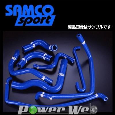 <title>高品質ラジエターホース 誕生日プレゼント ホースバンド付 SAMCO サムコ クーラントホースバンドセット PEUGEOT 205 1.6GTi 1.9GTi LHD XU5 9 85-92 40TCS16 C</title>