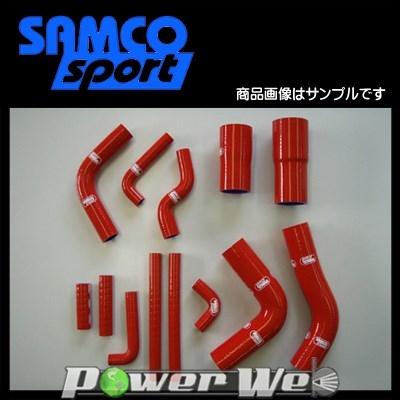 SAMCO (サムコ) クーラントホース&バンドセット JAGUAR E-TYPE 4.2 シリーズ1 [40TCS479/C]