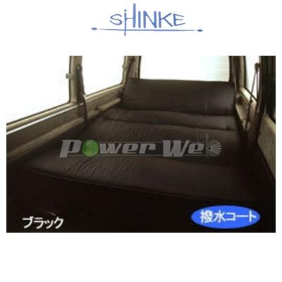 SHINKE / ラブベッド [ブラック] コットン/レザータイプ ナディア