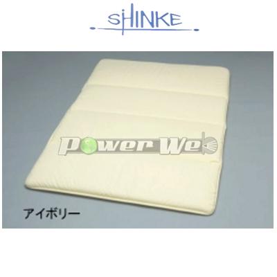 SHINKE / フルフラットマット [アイボリー] ダブル低反発タイプ(コットン/レザータイプ) プリウスアルファ 7人乗り