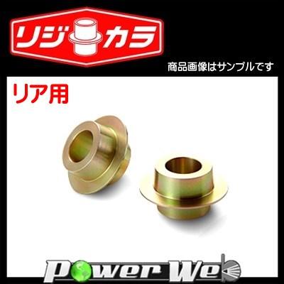 SPOON リジッドカラー(リジカラ) リア用 MITSUBISHI ランサーエヴォリューション X CZ4A(4WD) [50300-CZ4-000]