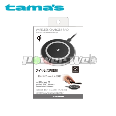 [TWC01K] tama's 多摩電子 Qi規格準拠 ワイヤレス充電器 5W ブラック
