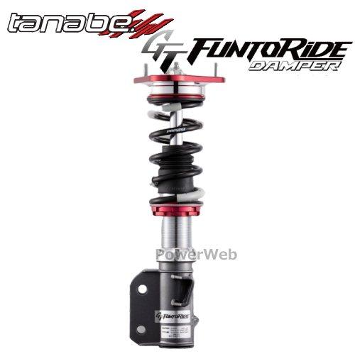海外ブランド  TANABE FRDZC33SK GT FUNTORIDE 車高調 スズキ スイフトスポーツ 2017/09~ ZC33S/FF/1400/TB, ベクトル 新都リユース 8cc2ae38