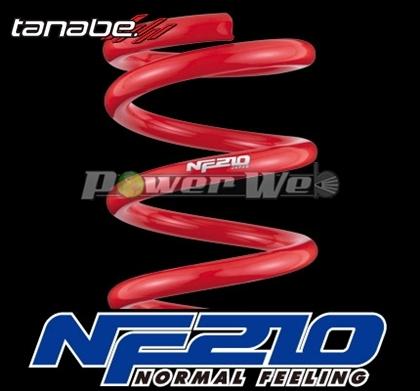 [AWS210MCNK] TANABE NF210 ダウンサス 1台分セット クラウンハイブリッド AWS210 2AR-FSE H25/12~